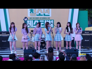· Fancam · 170527 · OH MY GIRL - Coloring Book + A-ing + Windy Day +Liar Liar · Hwaseong Youth Festival ·