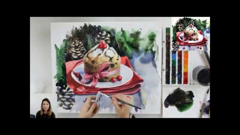 Вебинар. Food-скетчинг акварелью. Сладкий рождественский кекс с клюквой