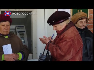 Пенсионная реформа в Украине