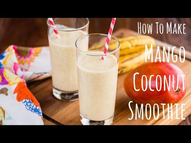 How to Make Mango Coconut Smoothie Recipe マンゴーココナッツスムージーの作り方 レシピ