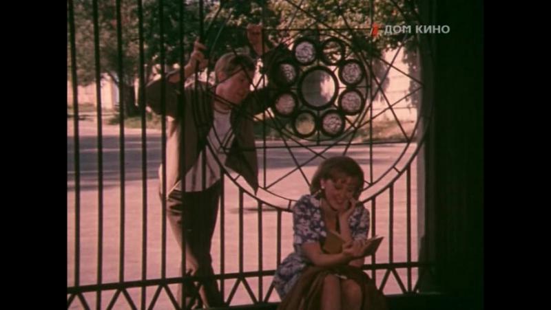 Дни и годы Николая Батыгина Леонид Пчелкин 1987 5 серия