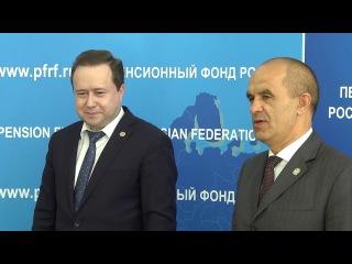 Эдуард Вафин и Энгель Фаттахов подписали Соглашение о сотрудничестве и взаимод ...