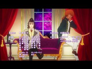 [animeopend] shingeki no bahamut virgin soul 3 ed | ending [ярость бахамута непорочная душа 3 эндинг] (720p hd)