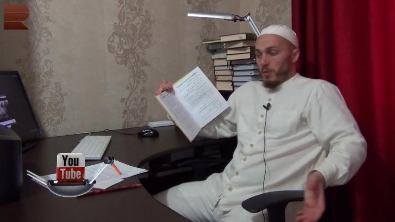 Где был Аллаh до сотворения всего_ ( Расстрел Абу Али Джаhми). (odt-converter.com)
