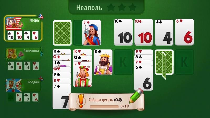 вк покер онлайн