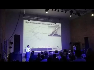 """yuri's night в частной филармонии """"Триумф"""", научно-популярная лекция"""
