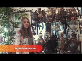Выпуск #2 - культурно-познавательный и событийный туризм в Нижнем Новгороде, 2014 год.