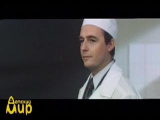 «Эта тревожная зима» (1975) - семейный, реж. Игорь Николаев (III)