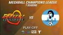 MCL 7 Play Off 1 8 Godsent vs Альби хорошее качество без комментариев 1 матч