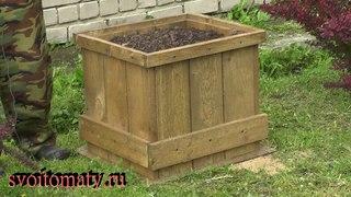 Дешевое деревянное объемное кашпо своими руками