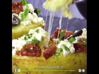 Обычную картошку превратили в шедевр! Готовим знаменитый кумпир с наполнителями.