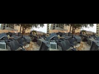 Акаба 3d stereoscopic