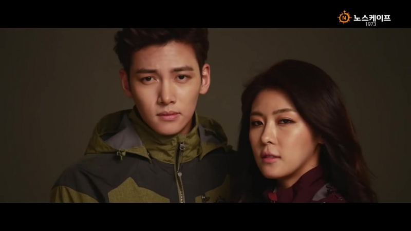 2014 F_W NorthCape Teaser (cr. Northcape official website)