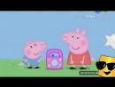 любимая музыка Свинки Пеппы