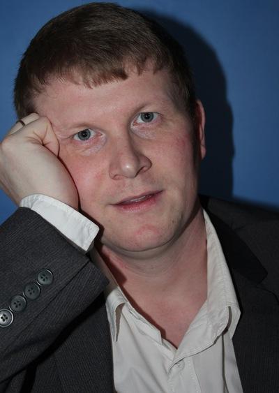 Алексей Хозяинов
