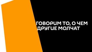 В центре внимания /  // Навострили вилы:  учения НАТО Единый Трезубец у границ России