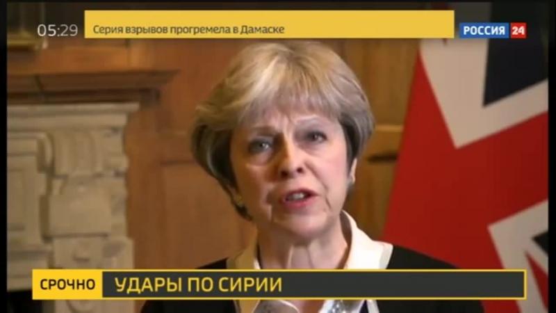 Россия 24 Мэй я отдала приказ вооруженным силам приступить к операции в Сирии Россия 24