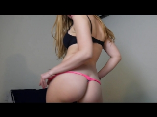 Ashley Alban. Staring At Your GFs Ass / booty panties naked butt