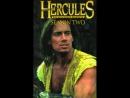 Геракл Легендарные приключения