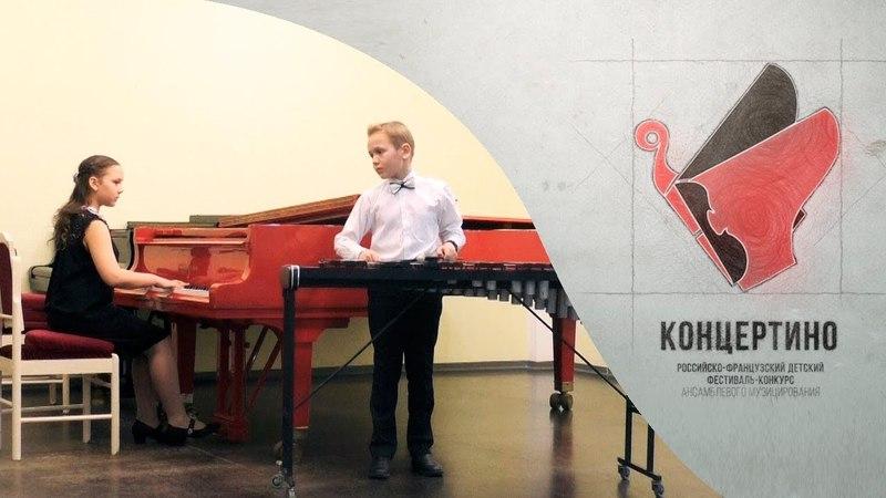 Арсений Демиданов и Ульяна Шешенина VII Концертино 2018