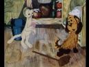 Как Кошечка и Собачка Мыли Пол (1978) - советские мультфильмы для детей
