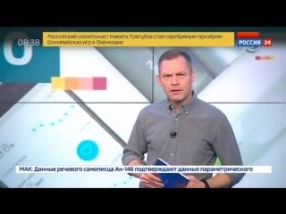 Nokia сбрасывает носимую электронику, а Яндекс теснит Google в России - Россия 24