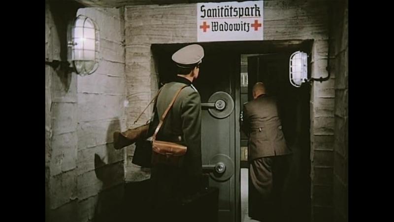 Архив смерти (ГДР, 1980) 13-я серия