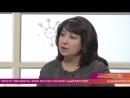 гости студии - Гульназ Галиева, Елена Недопекина.