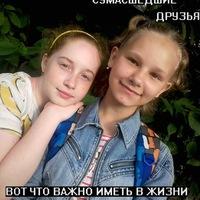 Чупрова Ксюша