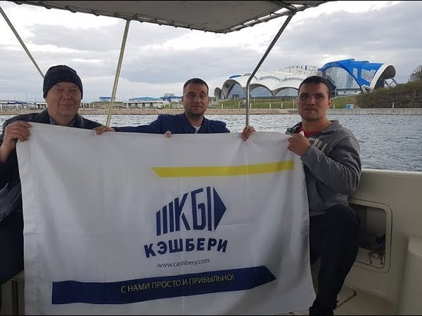 Владивосток, прогулка на яхте, команда Теремок Кэшбери, 18.05.18 AlekZ(c)