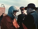 1980. Юрий Гагарин. Взлет