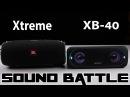 Sony SRS XB40 VS JBL Xtreme :SoundBattle