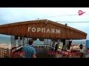 Приглашение на RockIt Fest (7 июля, Одесса, пляж Отрада (Горпляж))