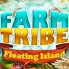 Farm Tribe 3: Остров ферма
