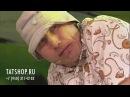 Мунча Ташы «Психотерапевт» юмористическая программа на татарском языке