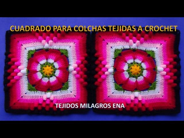 Cuadrado tejido a crochet con FLOR para Colchas, cojines y cobijas para Bebe con lanas de colores