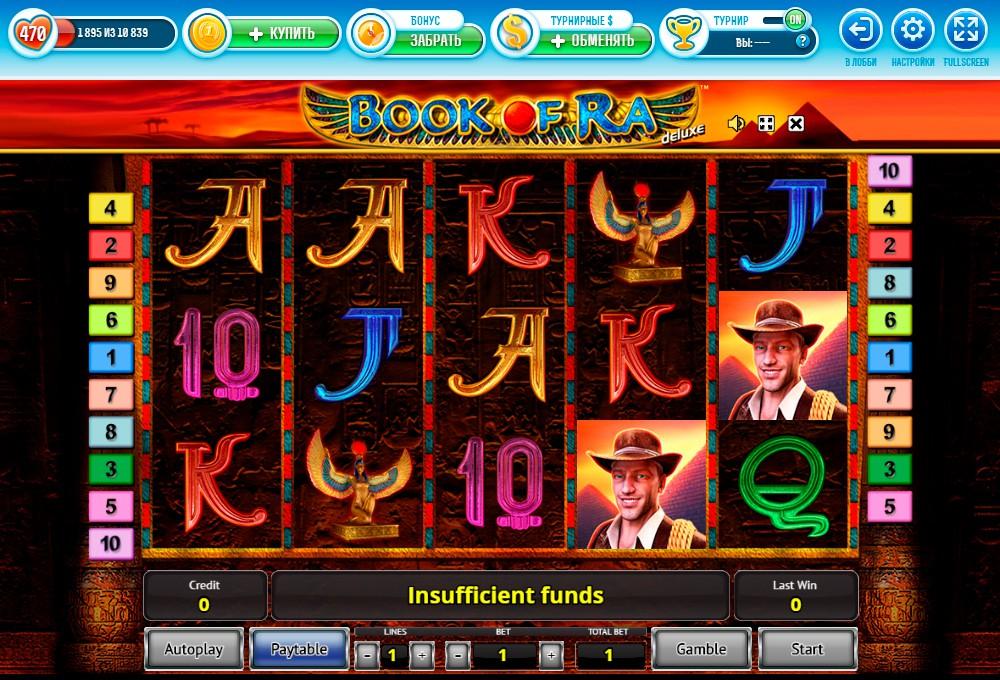Играть скалолазы игровые автоматы самое большое казино в батуми