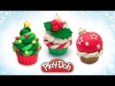 Play Doh Christmas Cupcake Dough Cake How to make Toy Food out of Play Doh Art and Craft for Kids