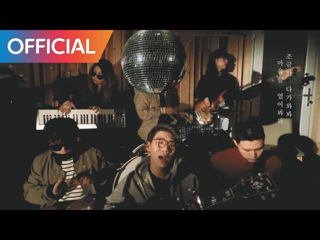 이요한 (OFA) - TO YOU FOR YOU MV