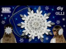New Yea DIY❅СНЕЖИНКА - АФИНКА канзаши / ❅Snowflake kanzashi