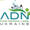 ADN Fani Derma Labs Ukraine