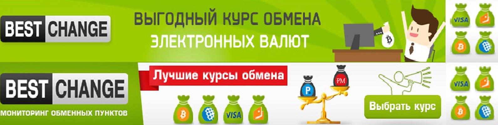 Обменять visa на вебмани доллары