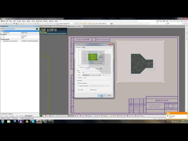Altium Designer Как распечатать чертеж Плата