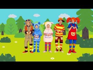 Детская развивающая песенка мультик про животных для малышей