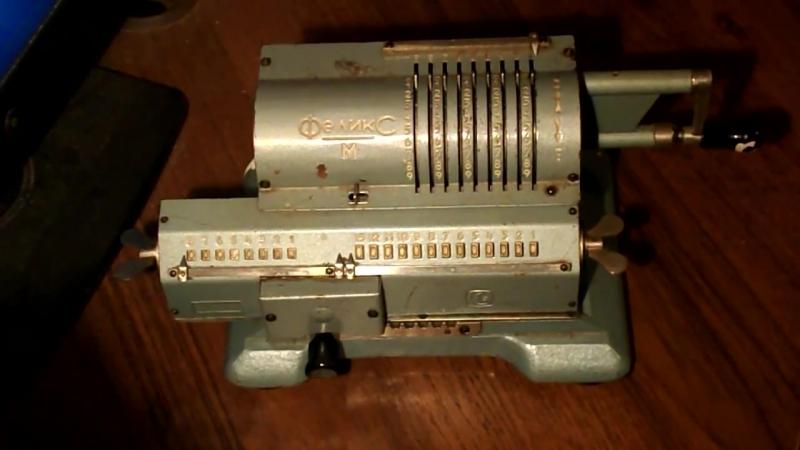 Советская счетная машинка арифмометр Феликс