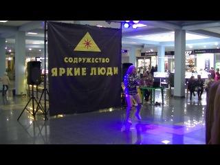 Татьяна Бирюкова - 1 апреля в ТЦ Ника