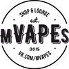 MVapeS shop (Подольск, Бутово, Москва)