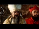 Битва трех королей/La ,Batalla De Las Tres Reyes(1990)