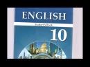 Ingilis dili, Sinif Kitablablarının izahı, 10cu sinif, SƏHİFƏ 14 15