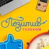 Позитив Телеком   Интернет-провайдер   Тюмень